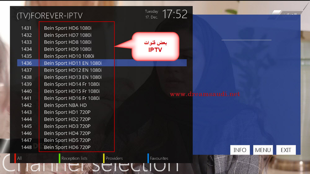 الاســـم:9screenshot.jpg المشاهدات: 424 الحجـــم:110.0 كيلوبايت