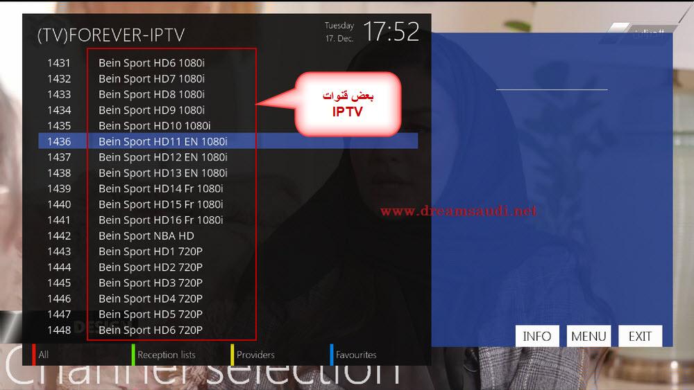 الاســـم:9screenshot.jpg المشاهدات: 509 الحجـــم:110.0 كيلوبايت