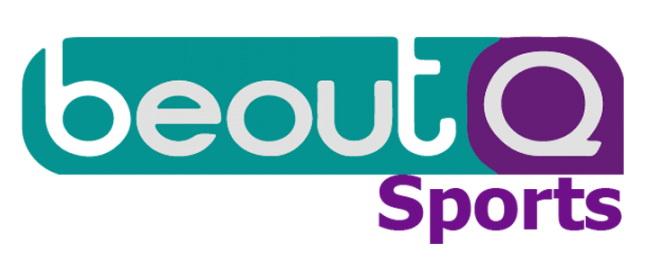 الاســـم:BeoutQ Sport.jpg المشاهدات: 171 الحجـــم:32.9 كيلوبايت